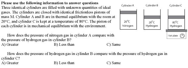 TCS sample questions