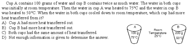 TCS sample question